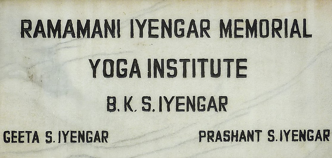 sobre Yoga Iyengar - cartel rimyi